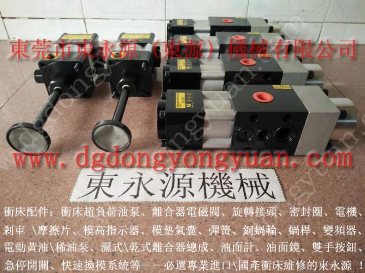 韩国 超载保护器 PB10-1P1V 找 东永源
