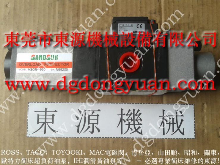 SC1-250 冲床超负荷油泵,OLP8S-L-R 找 东永源