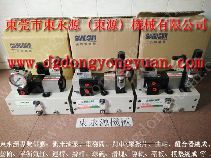 HDPL-400 超负荷装置,PE07 找 东永源