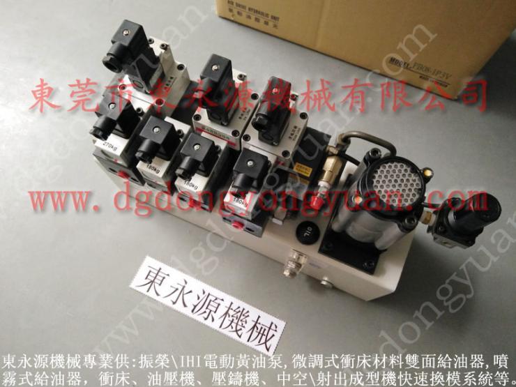 JW31-630 冲床气动泵,OL-06A 找 东永源