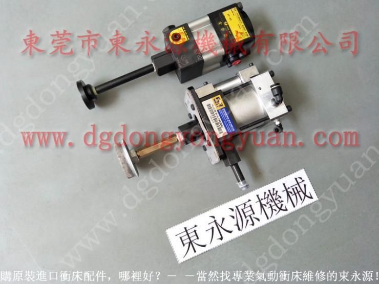 山田順精密機械 泵浦 VA-763 找 東永源