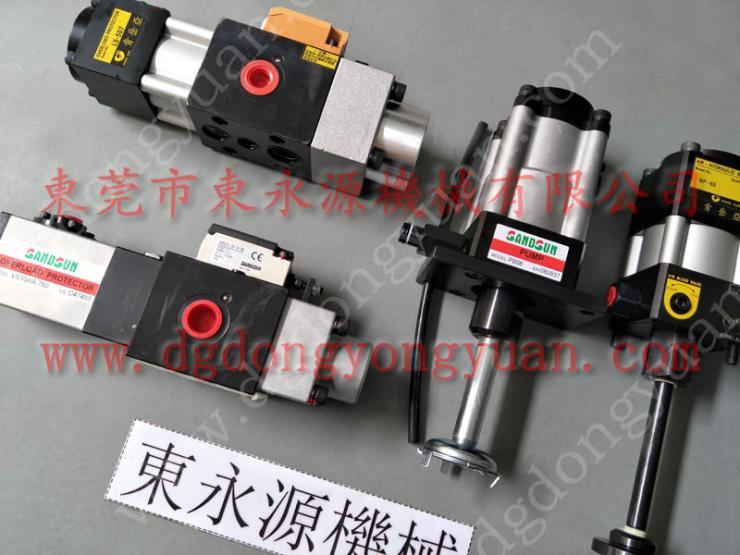 goanwin 过负荷气动泵,FP6310U 找 东永源