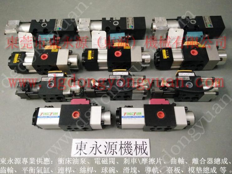 沃得 超负荷装置维修,VA12-760 找 东永源