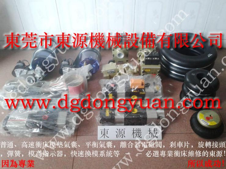 KOMATSU 过载保护装置,VS06-523 找 东永源