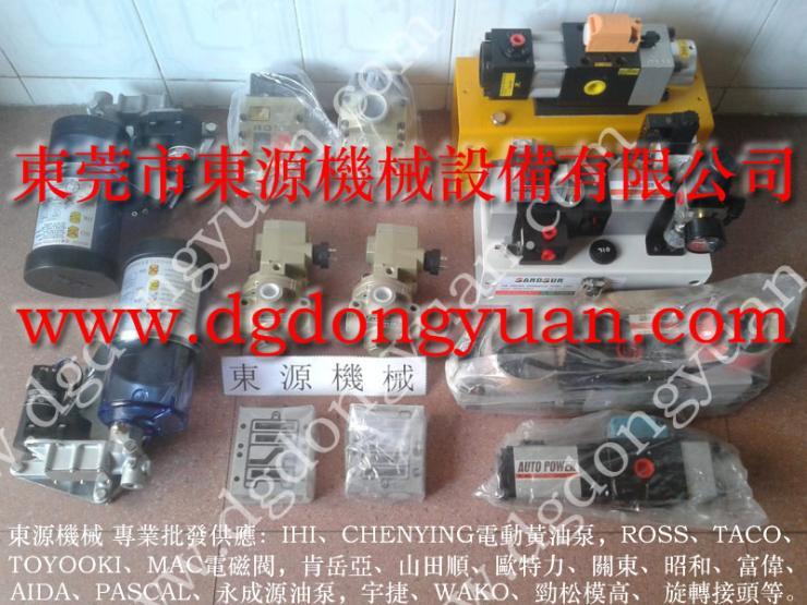 PC12-1P1V 鍛壓機泵站   找 東永源
