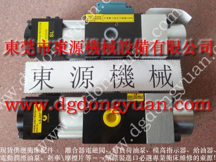 VA12-763 增压泵   找 东永源