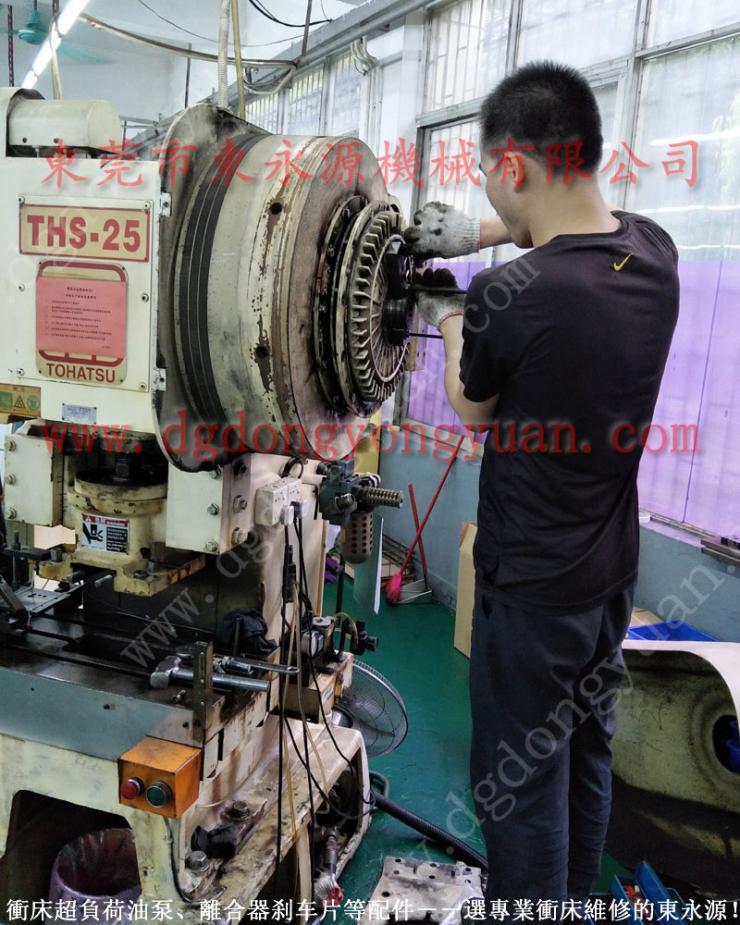 金丰300吨双曲轴冲床超负荷油泵,台湾kingair气泵la-257,la