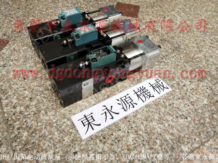 INGYU鍛壓機 過載泵 VA08H-760 找 東永源