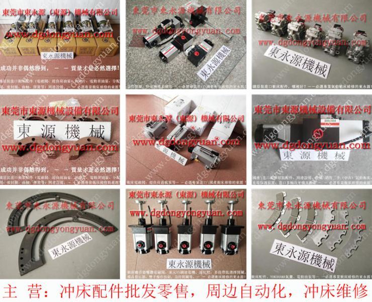 SN2-160 冲床PLC维修,协锻冲床刹车片 找 东永源