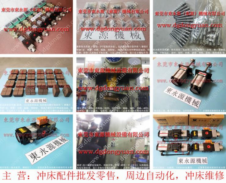 金豐 拉伸模氣頂,批量VS112-760 找 東永源