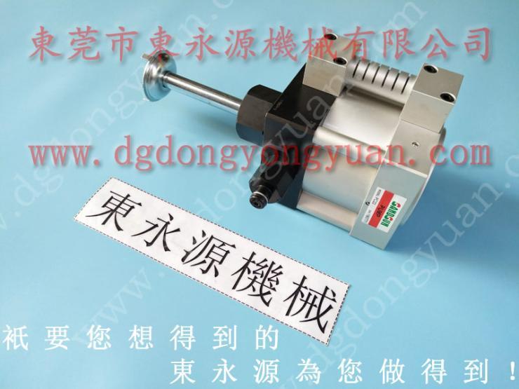 KL2-1000 冲压机模垫气囊,上海二锻双联阀 找 东永源
