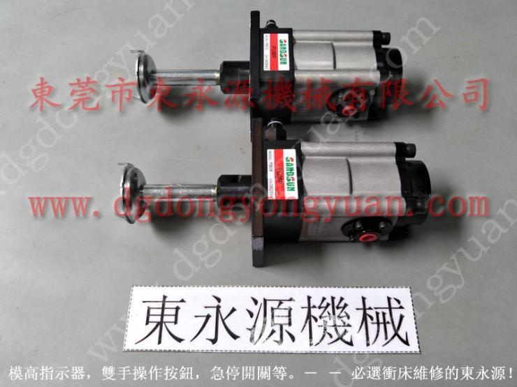 图中所示:冲床滑块调整电机,气泵,电磁阀,摩擦片,气囊,油封,润滑油泵图片