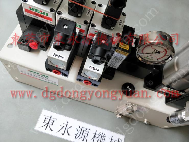 GSD-400 冲床离合器刹车片,长安协易离合器弹簧 找 东永源