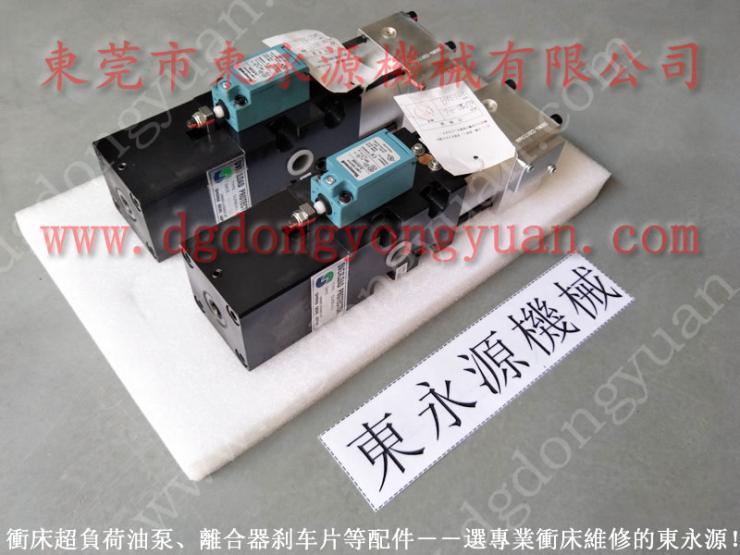 GTH1-160 沖床自動噴油機,榮興沖床模墊總成氣囊 找 東永源