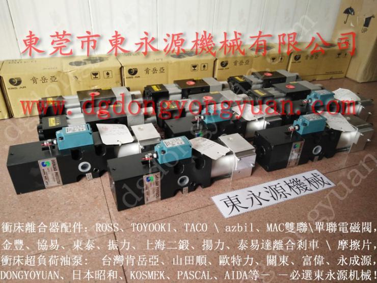J21-63B 冲压机气垫总成,欧泰冲床摩擦片 找 东永源
