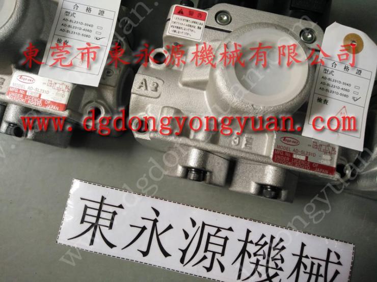 KP-250 冲压机旋转接头,模具产品顶出 找 东永源