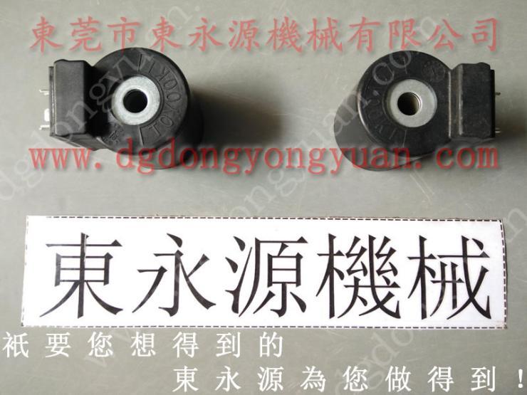天津市 機器氣墊,生產銷售沖壓模潤滑機 找 東永源
