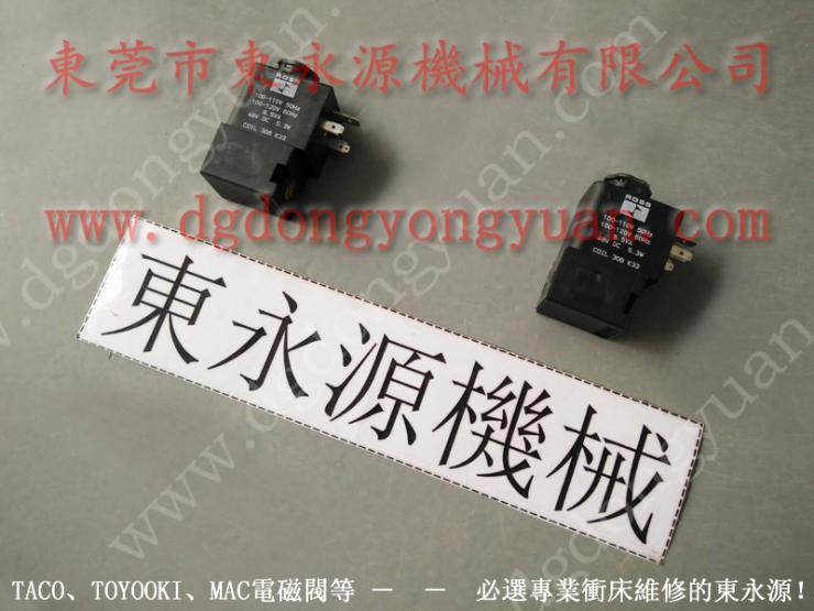耐用的沖床滑塊電機 博信沖床氣動泵維修 找 東永源