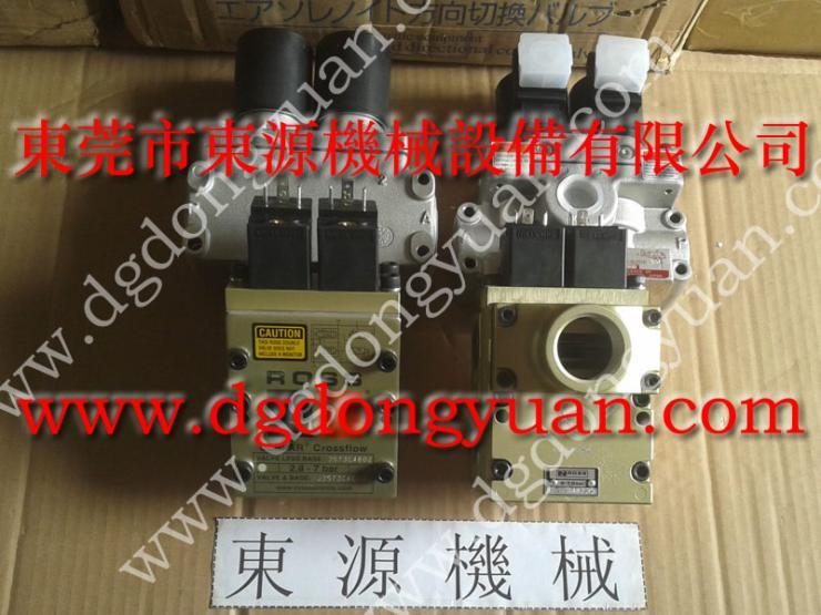 協易 雙面自動霧化噴油機,現貨PA08油泵 找 東永源