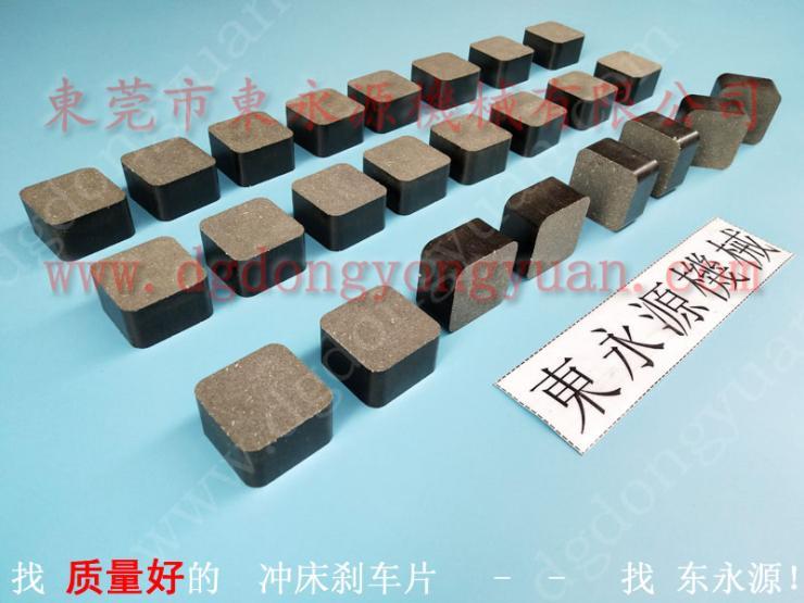 jinwo 冲床避震器,高速冲床泵和过载泵维修 找 东永源