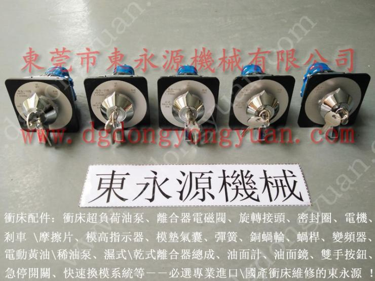 耐用的沖床滑塊電機  KINGAIR超負荷泵 找 東永源