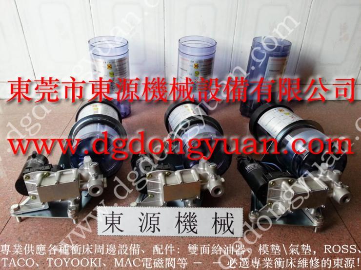 APA-35 冲床气垫,光电保护装置 找 东永源