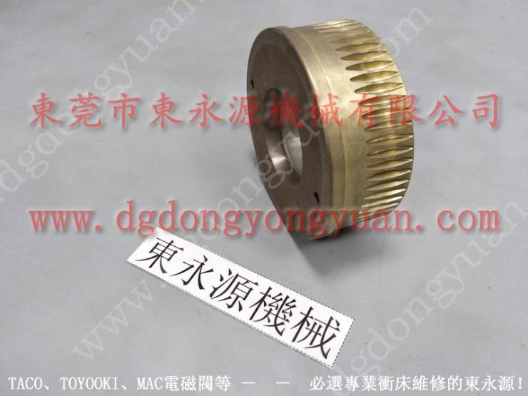 DLS-160 冲床旋转轴封,滑块破裂维修 找 东永源