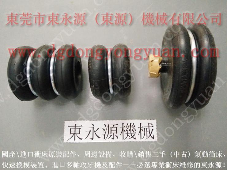 耐用的 冲床旋转接头 蝸輪更換維修 找 东永源
