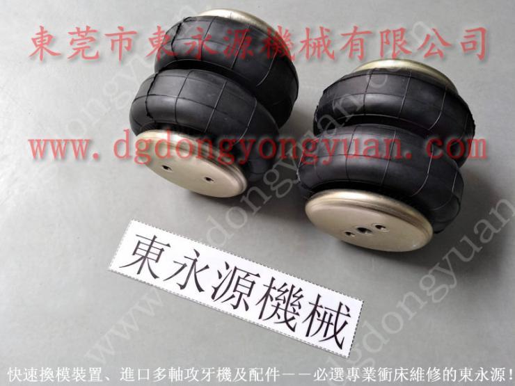 扬锻 冲床防震脚,振力高速冲床平衡弹簧 找 东永源