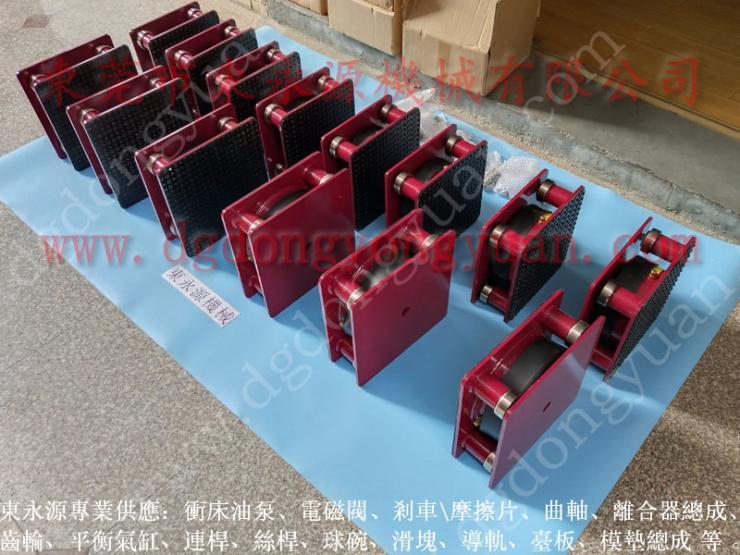 机器搬上楼用的防震器,机房防噪隔音气垫