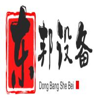 潍坊市东邦设备有限日本极品级片