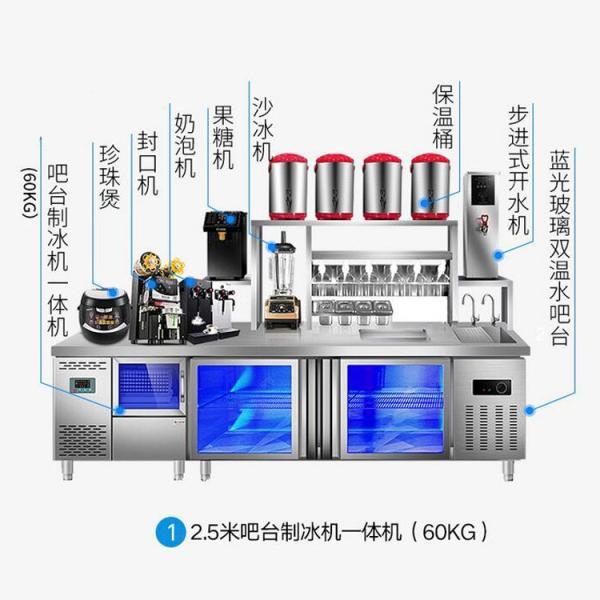 奶茶机什么品牌好,奶茶店的机器,河南隆恒厂家直销