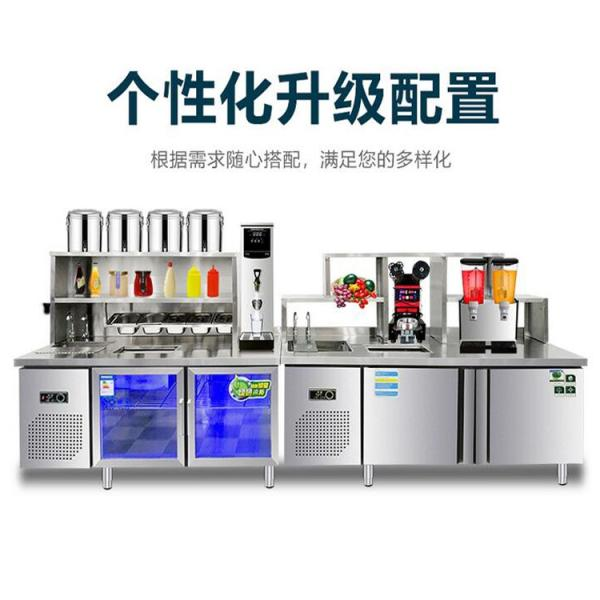 做奶茶机器设备-开奶茶店要多少钱
