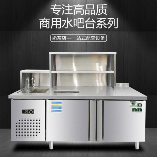 奶茶机器设备的-开奶茶店需多少钱