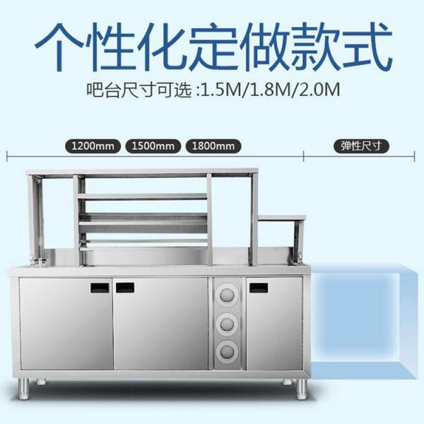 奶茶设备清单价格_奶茶店机器设备_奶茶设备需要多少钱