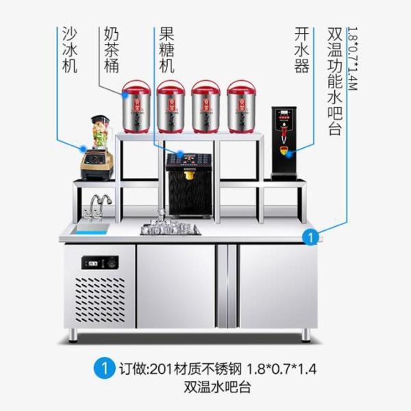 茶饮制作机器设备