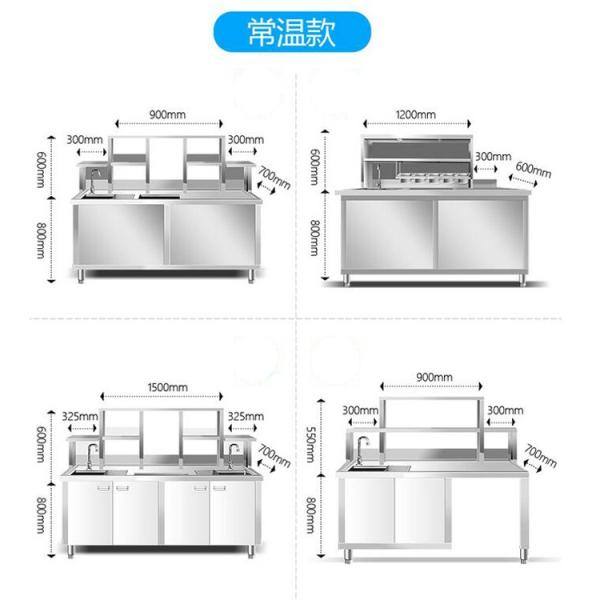 奶茶的机器设备-开家奶茶店多少钱