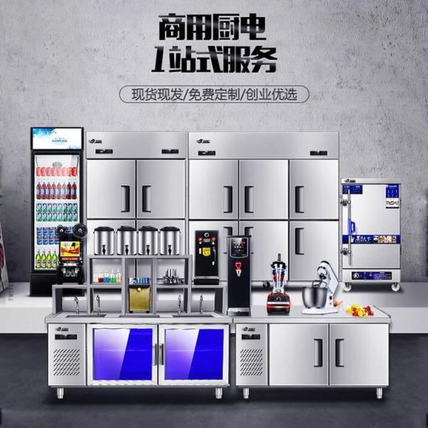 奶茶機代理,奶茶設備機器在哪里買,河南隆恒金色品質