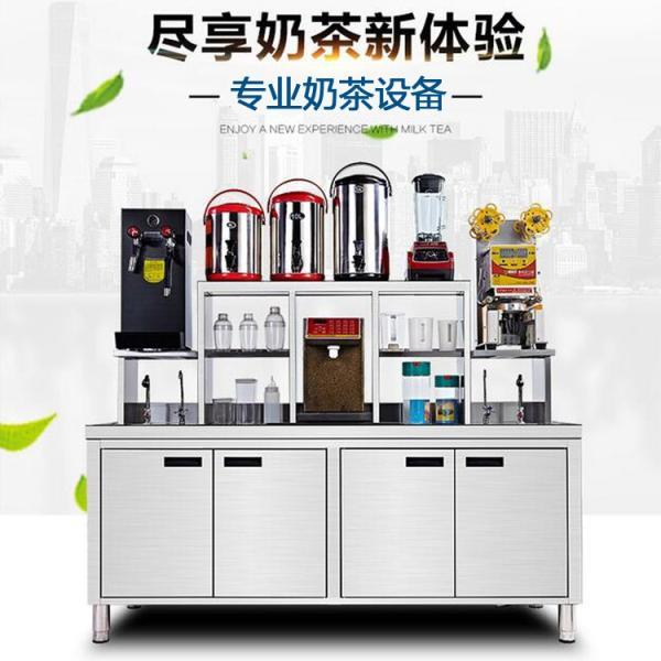 奶茶机哪个牌子好-奶茶店机械机器设备