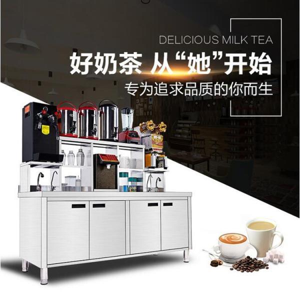 奶茶设备生产厂家_奶茶店基本设备_奶茶制作的所有设备
