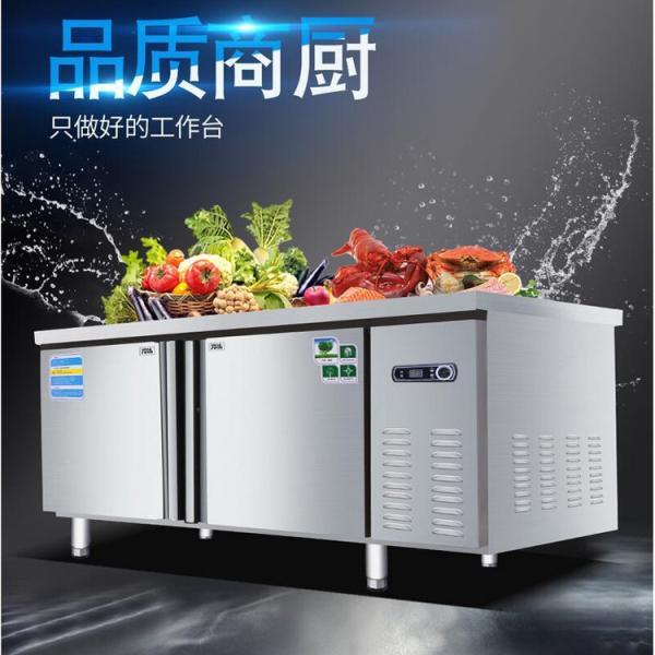 奶茶机怎么样-买奶茶机器设备多少钱