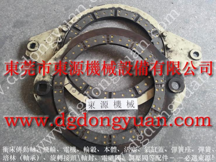 YC1-250湿式离合器刹车片 湿式离合器刹车片 找 东永源