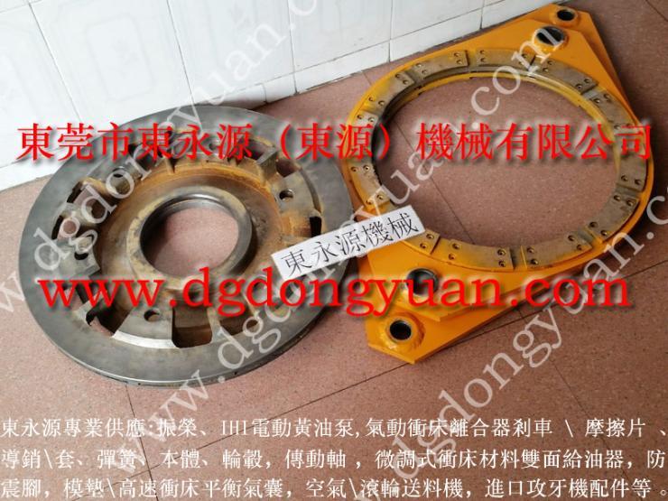J21G-25 冲床来令块 可订制各种规格摩擦块 找 东永源