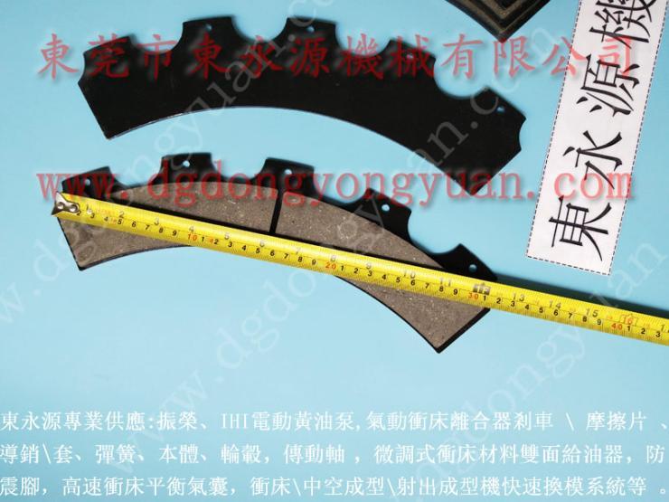 LFU-200刹车片 2寸旋转接头 轴封 找 东永源