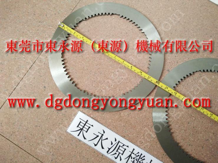 iLS1-160D沖床摩擦片 制動裝置剎車片 找 東永源