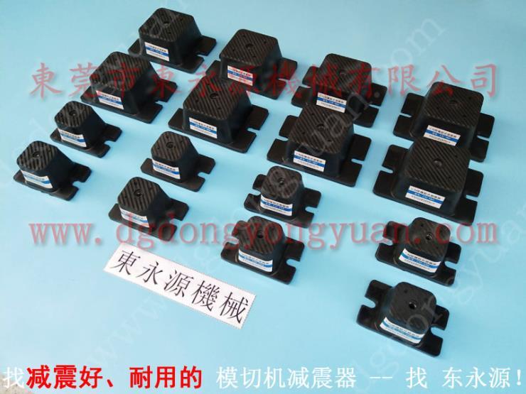 模切机橡胶减震器,楼上机器隔振用的 机器避震垫