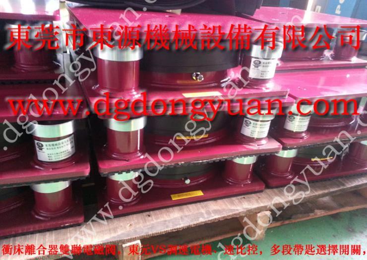廣州空氣彈簧減震器,浙江樓上機器 三坐標主動隔震墊
