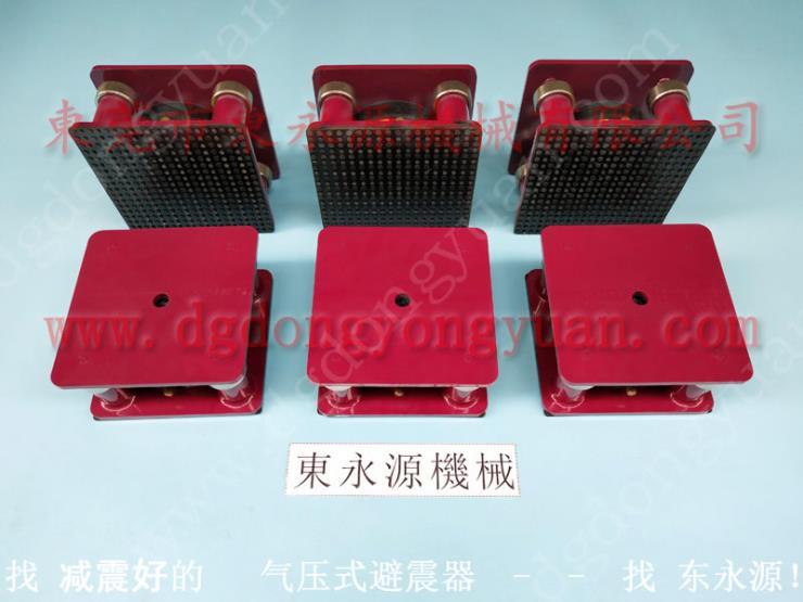 吸塑沖床防振墊,廣東樓上機器 油壓機隔振器