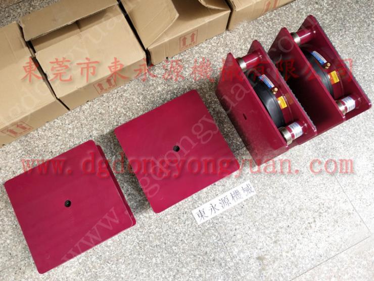 双通道制袋机避震器,广州楼上机器 机器减震器