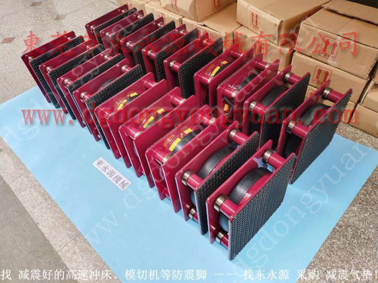 造纸设备振动减轻装置,广东楼上机器 三坐标主动防震垫